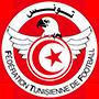 Comprar Entradas  Tunisia